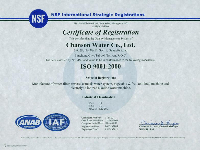 Chanson Water Ionizers ISO cert
