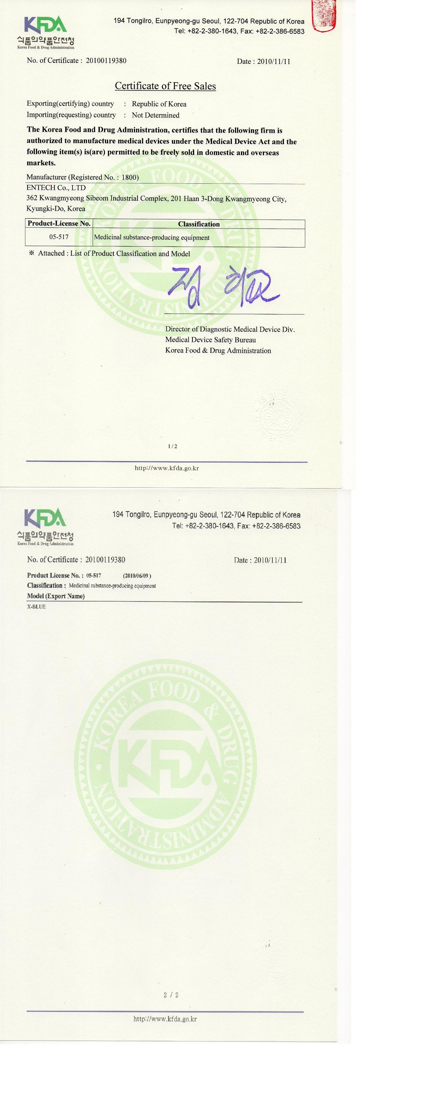 Nexus x blue water ionizer alkaline water plus ce certification nrtl certification kfda certification xflitez Choice Image